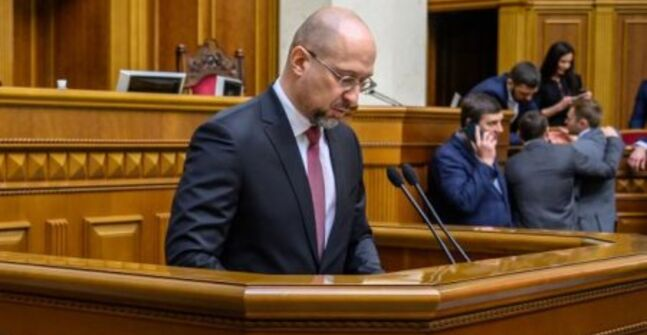 New Cabinet of Ministers, Zelensky threatens to leave Minsk: Top 5 events of the week
