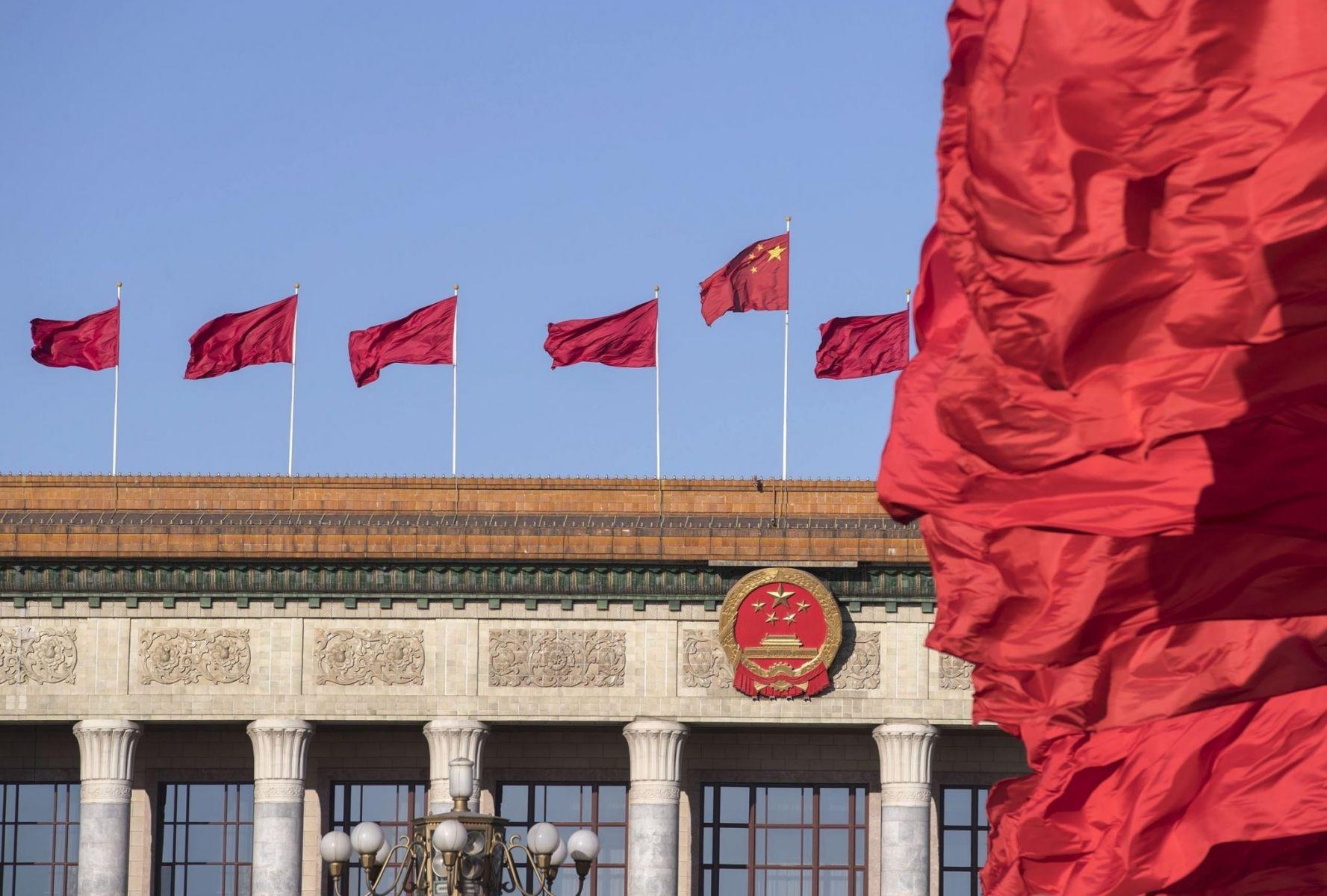 Каким современный Китай видит себя