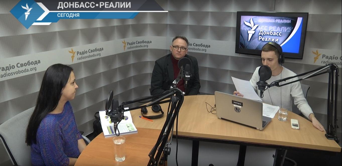 Права людини в Україні