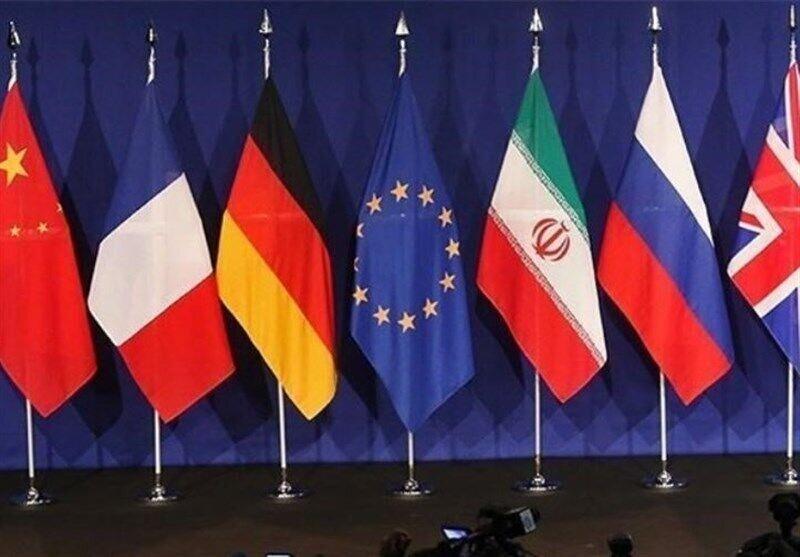 З ким буде дружити Іран?