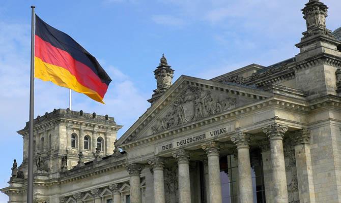 Українська делегація в Берліні
