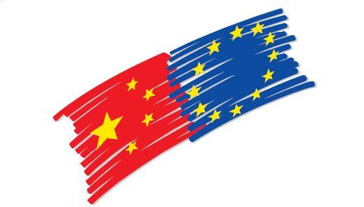ЕС - Китай: Стратегия взаимодействия