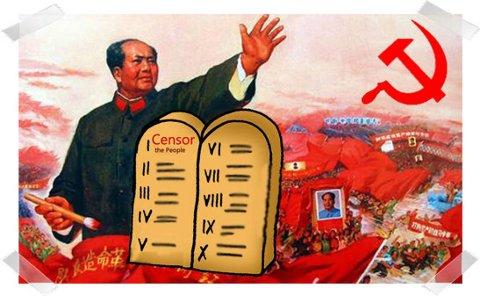Глобальний світ. Документ №9 та китайські цінності