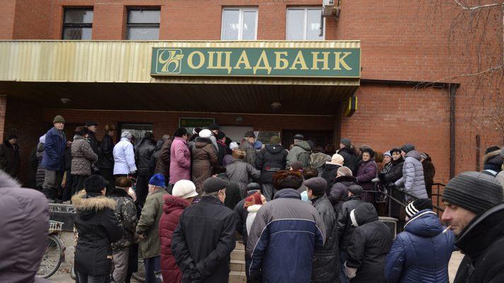 Верховний Суд України визнав незаконним позбавлення пенсій, повязане зі статусом ВПО