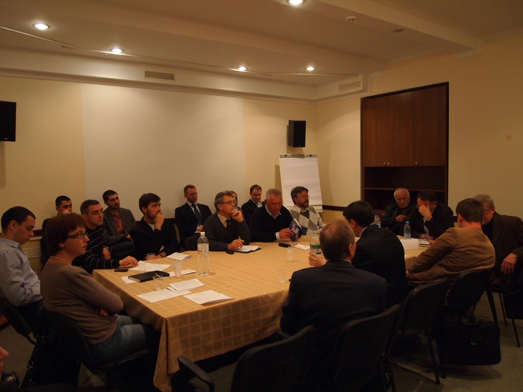 Round table, organized by the Association of Fir, 2013