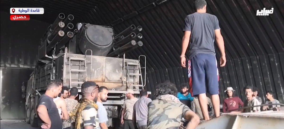 Лівія: Вулкан Гніву та Ніч могутності