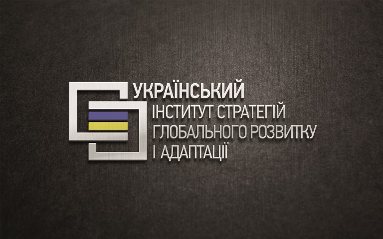 Report on the work of the round table Future of the country after the East-Ukrainian conflict (06.03.2015, Zaporizhzhya)