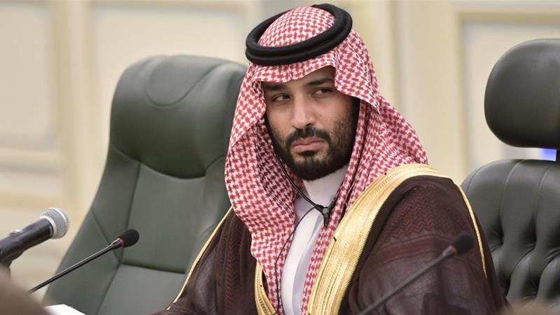 Саудівська Аравія очолила G20