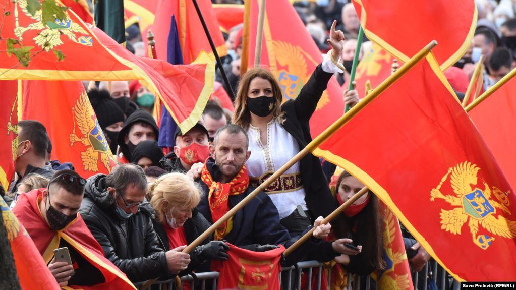Поправки и протесты в Черногории