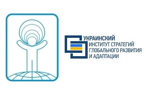 Закреплено договором сотрудничество между УИСГРА и Институтом проблем искусственного интеллекта МОН и НАН Украины