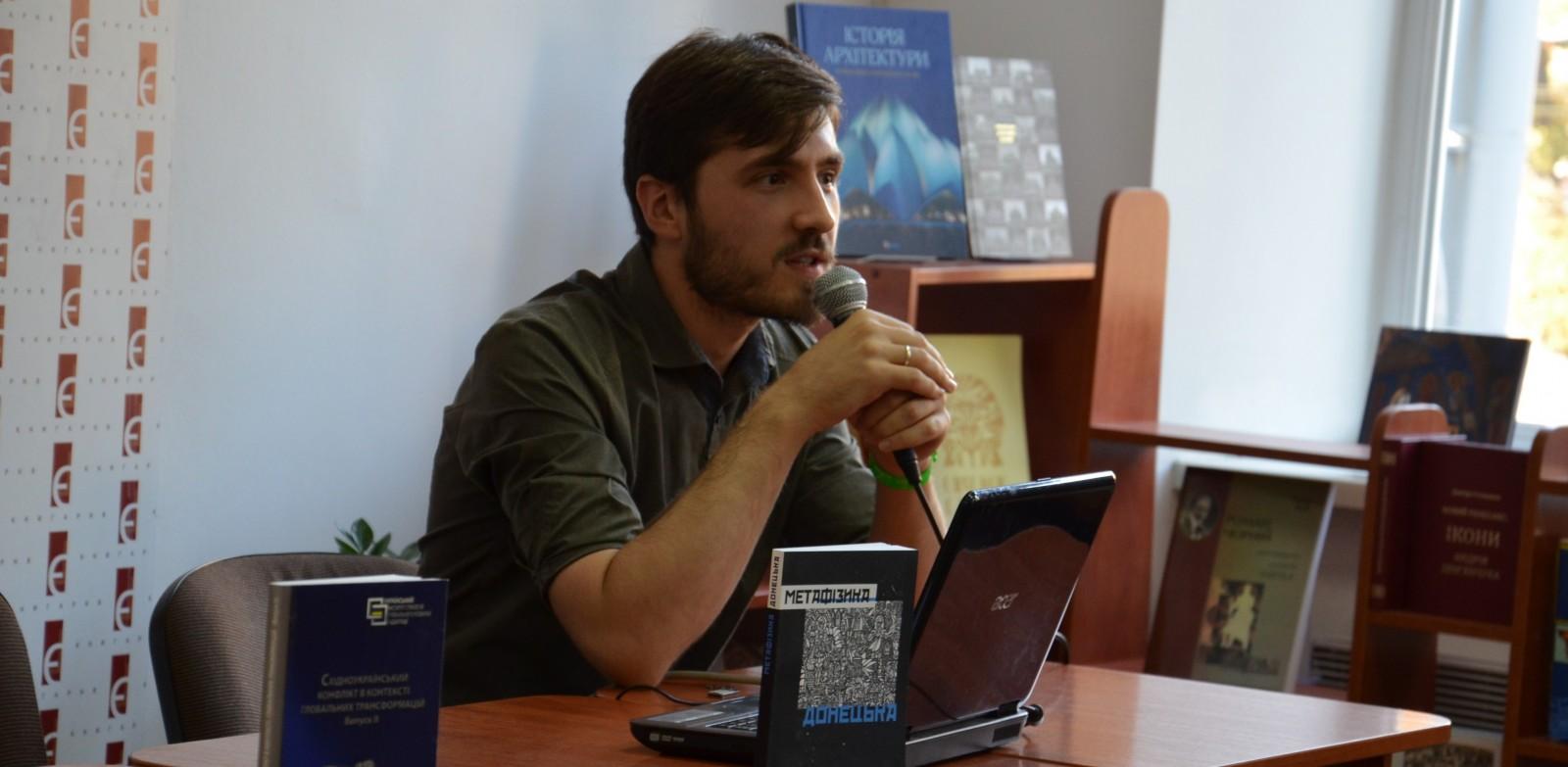 Эксперт УИСГРА Руслан Халиков  о законопроектах №4511 и №4128