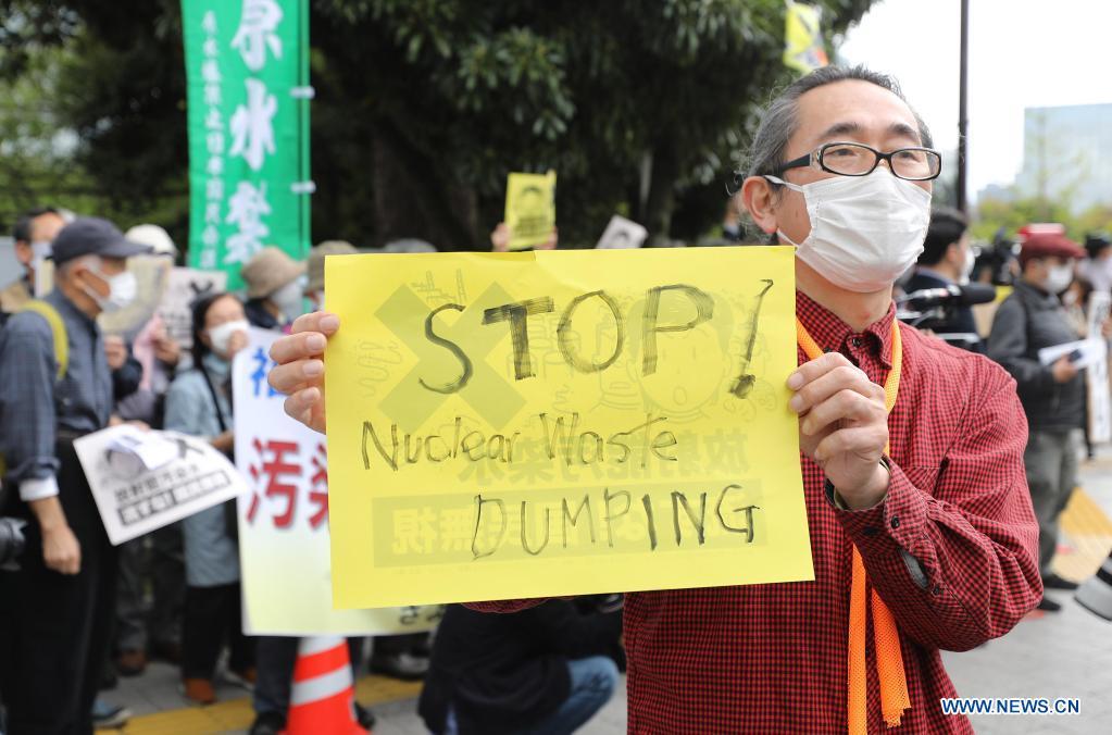 Скандал навколо Фукусіми