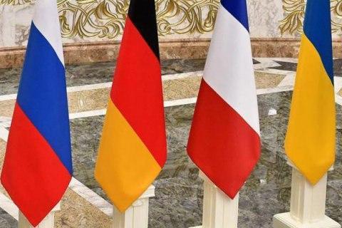 Нормандская встреча в Берлине, абитуриентам из ОРДЛО разрешили поступать без ЗНО. Топ-5 событий недели