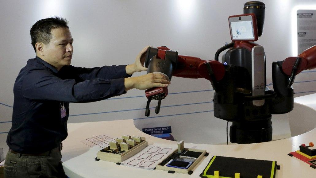 Інститут Брукінгса проаналізував національні стратегії розвитку штучного інтелекту (ШІ)