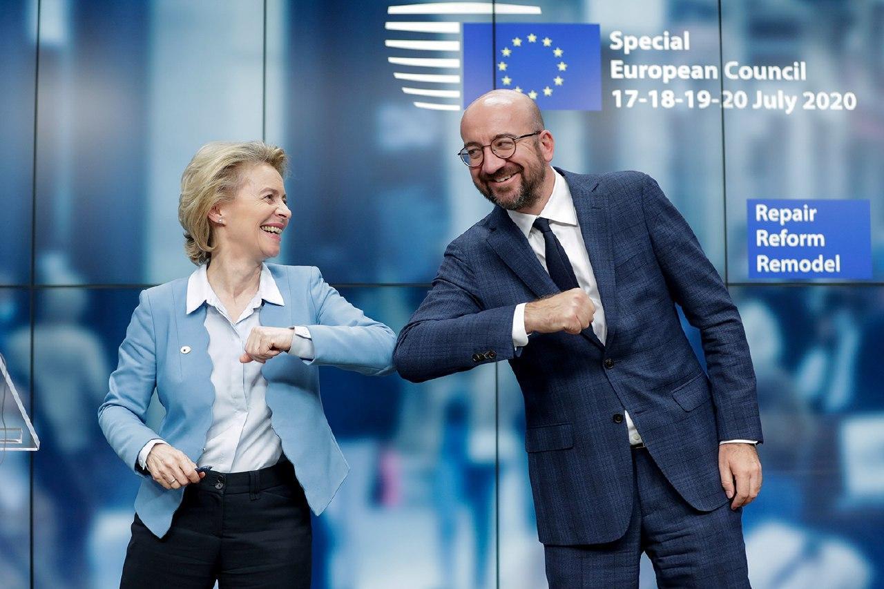 Геополітичне зміцнення ЄС
