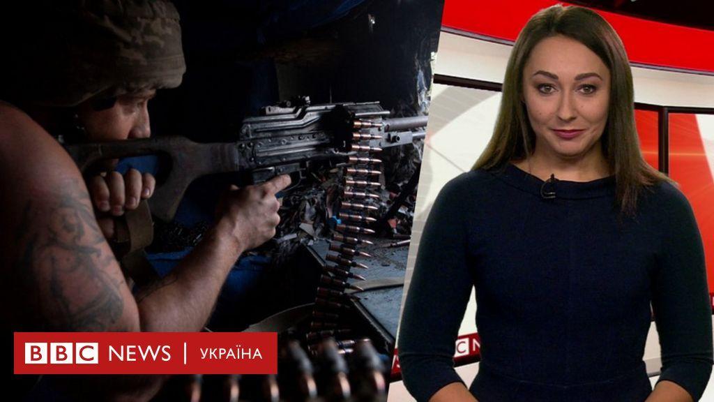 Всеосяжне перемиря на Донбасі і США карають Німеччину: Топ-5 подій тижня