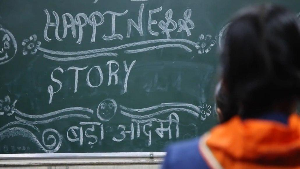 Is increasing happiness the main goal of secondary and higher education?