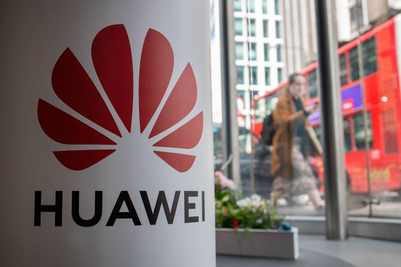 Huawei в Великобританії: чому Захід програє гонку технологій