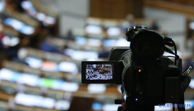 Байден избран президентом США, умер Геннадий Кернес: Топ-5 событий недели