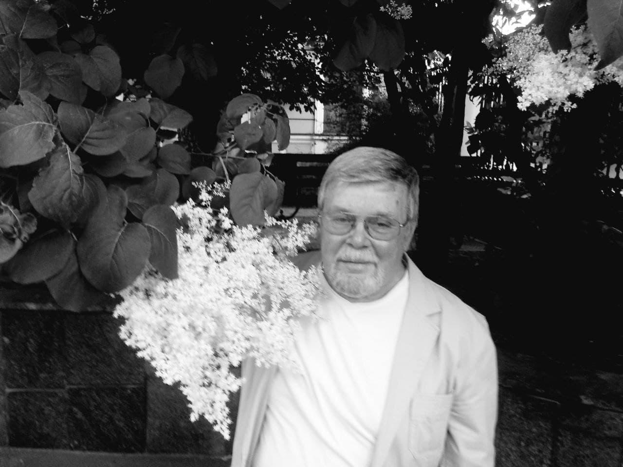 Ігор Трохимович Пасько (1940 -2021)