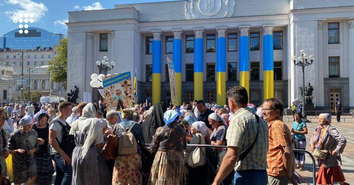Санкції, обшуки, протести: Топ-5 подій тижня