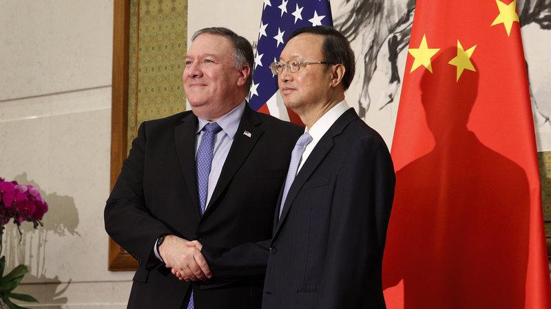 Гавайская встреча представителей США и КНР