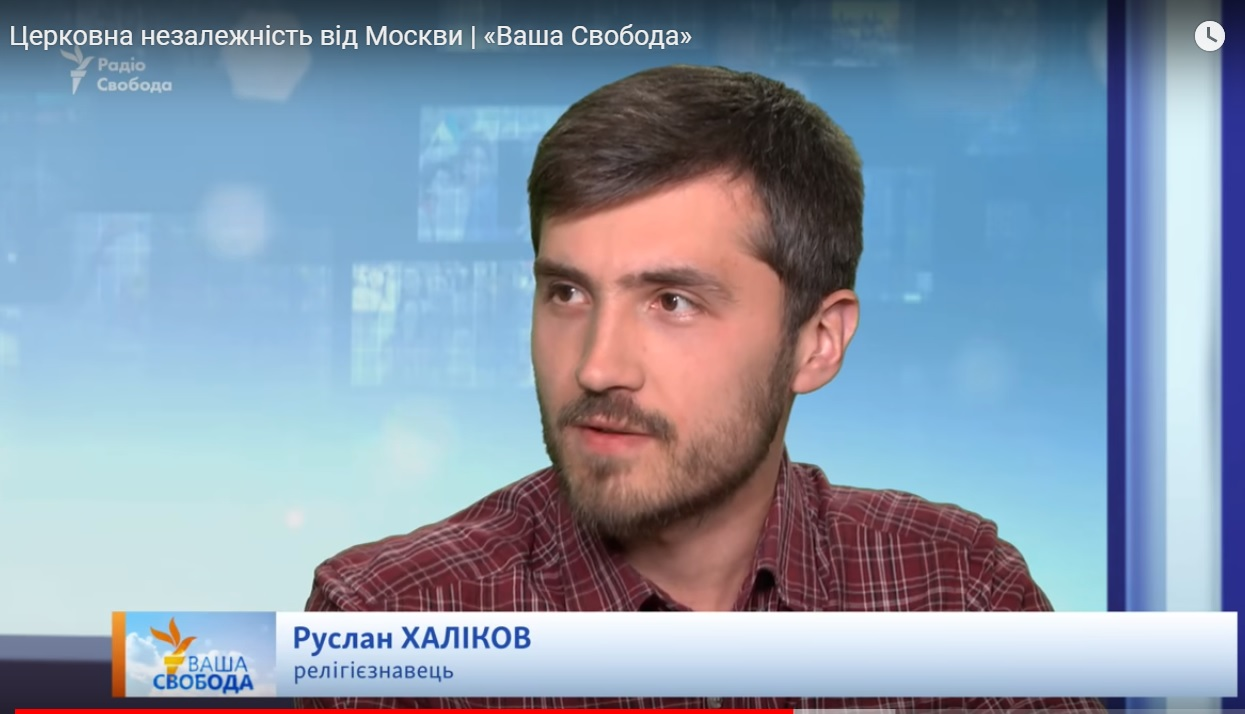 Експерт УІСГРА про перспективи автокефалії для українського православ'я
