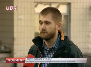 Розмінування Донбас