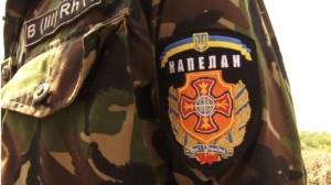 Украине важно обеспечить религиозные права всех солдат в зоне АТО — религиовед