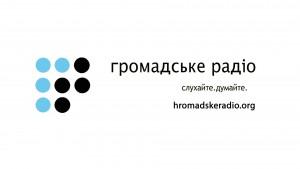 Религиозная картина на Донбассе нуждается в постоянном мониторинге, — эксперт УИСГРА