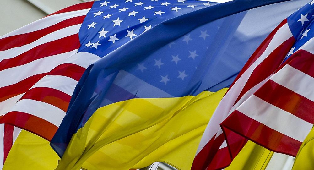 Глобальный мир. Украина как ключевой партнер США