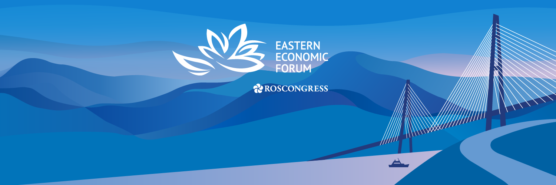 Східна політика Росії