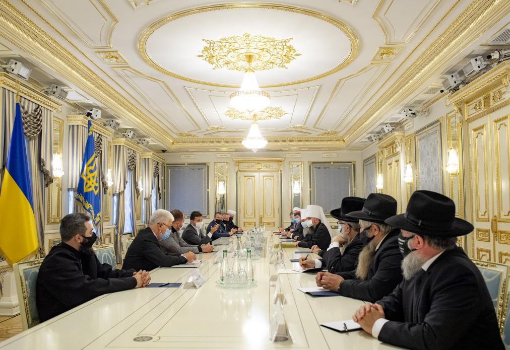 Религиозная политика Президента В.Зеленского